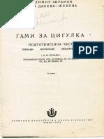 AVRAMOV_112022015