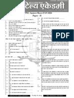 MPPSC-Paper
