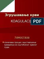 koagulacija_krvi
