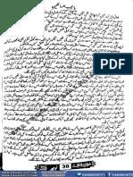 Hayat ab novel e pdf full
