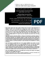 Bilingual Advt 1