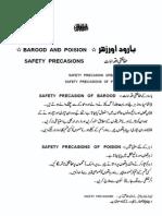 Explosives And Poison TrainingExplosives and Poison Training in Urdu