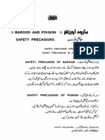 Explosives And Poison TrainingExplosives and Poison Training in Urdu