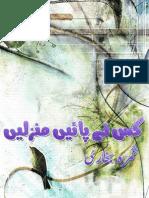 Kis Ne Pai Manzilein by Samra Bukhari-zemtime.com