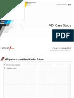 VDI_Study-ENG.pptx