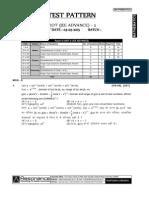 JEE Advaced 2016 Mock test paper