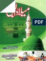 Milad Un Nabi by Professor Noor Bakhsh Tawakali