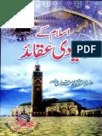 Islam Kay Bunyadi Aqaid by Abul Hasanat Muhammad Ahmad Qadri