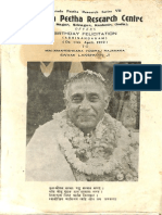 Birth Anniversary of Swami Lakshman Joo 1972 - Sharada Peetha Research Papers