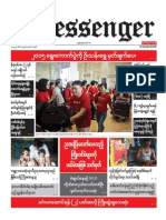 The Messenger Daily Newspaper 7,November,2015.pdf