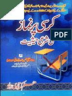Kursi Per Namaz Ki Sharayee Hasiyat by Mufti Zamir Murtazai