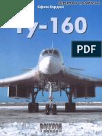 Tu 160 [Torrents.ru]