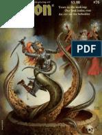 Dragon Magazine 76