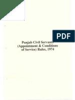 Punjab Esta Code 2013 Chapter 2