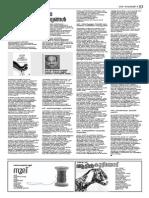 "Review of PJJ Antony's Story Collection ""Bhranth chila nirmana rahasyangal"""