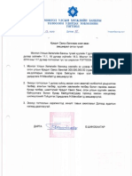 CS.bod.Resolution.41