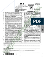 CTET 2013 Question Paper-II with Answer Key pdf