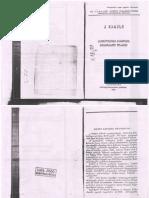 კ. მარქსი - კაპიტალისტური წარმოების წინამორბედი ფორმები