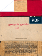 Guru Mandaladi Pujan Vidhi 1071 Gha Alm 5 Shlf 4 Sharada - Tantra