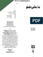Khuda S a f (Iqbalkalmati.blogspot.com)