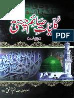Kulliyat-Saim-Chishti.pdf