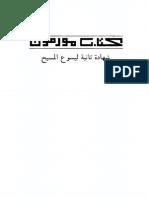 34406_ara.pdf