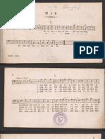 Teutonia Bass