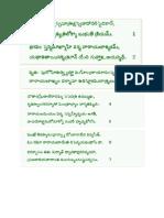 Narayan Kavacham