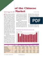 article-03.pdf