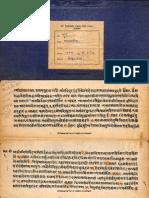 Matrika Kosha 403Gha Alm 2 Shlf 6 Devanagari - Kosh (Tantra)