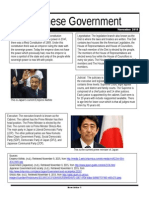 japanese government weebly