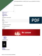 কোরবানীর জন্য প্রথমবারের মত নিজেই গরু কিনছেন_ কিভাবে বুঝবেন আপনি ঠকছেন না_ - অন্য পথিক এর বাংলা ব্লগ । bangla blog _ সামহোয়্যার ইন ব্লগ - বাঁধ ভাঙ্গার আওয়াজ