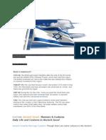 Flag of Israel (1)