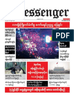 The Messenger Daily Newspaper 11,November,2015.pdf