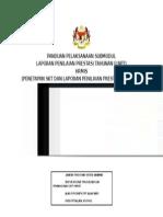 Cover Page SKT ManualVer2.doc
