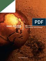 Profile DSI