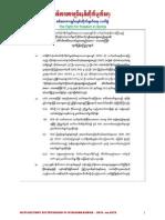 Anti-military Dictatorship in Myanmar 0378
