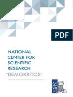 NCSR_Demokritos