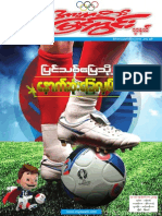 Sport View Journal Vol 4 No 45.pdf