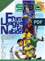 Inside Weekly Sports Vol 3 No 81.pdf