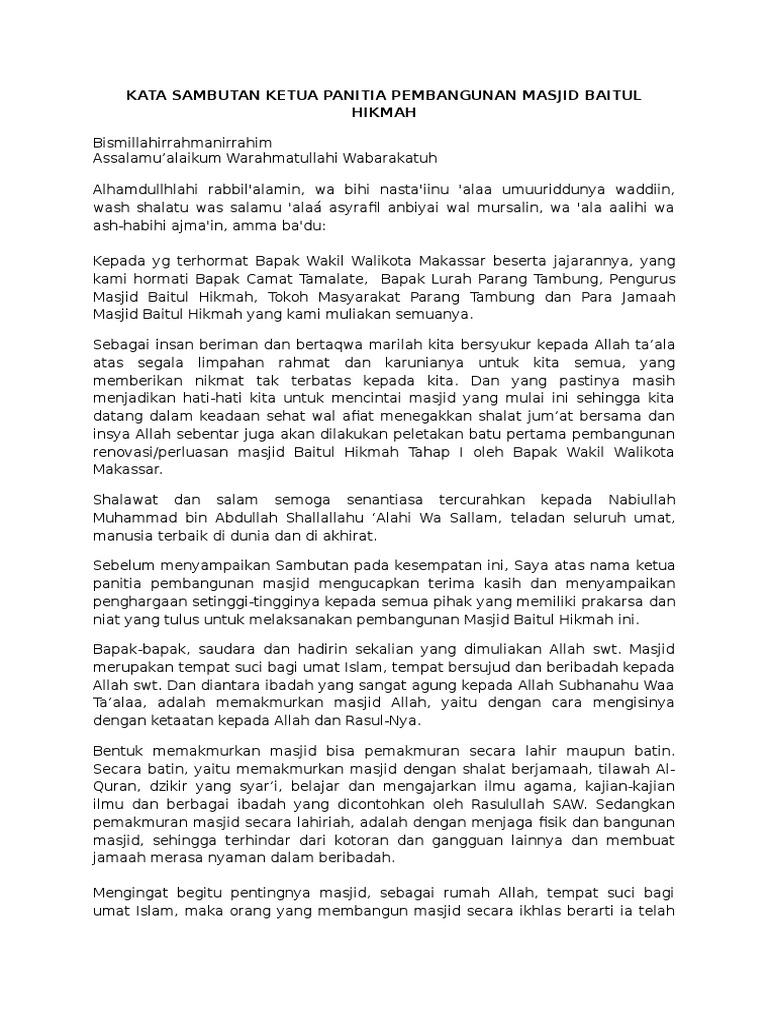 Teks Sambutan Ketua Panitia Qurban Terbaru Kumpulan Referensi Teks Pidato