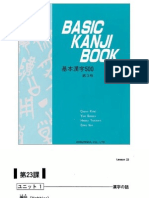 Basic Kanji Book 2