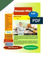 Gurukul Brochure