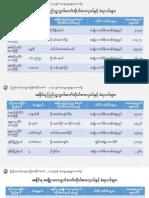 UEC 13 NOV 9PM.pdf