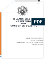 Islamic Way of marketing and consumer dealing