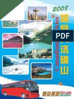 Canada - PCC