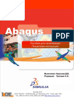 Abaqus Begin