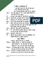 Hindi Film Script Pdf