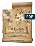 The Constitution of Medina 63 essays