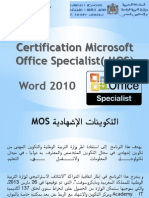 Certification Microsoft Office Specialist( MOS)